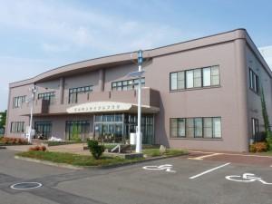 福山市リサイクルプラザの写真