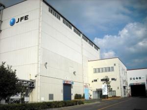 JFEプラリソース株式会社 福山原料化工場の写真