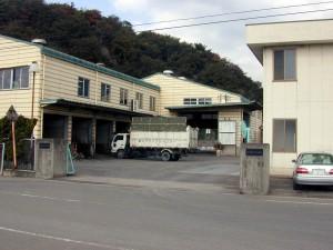 福山リサイクルセンターの写真