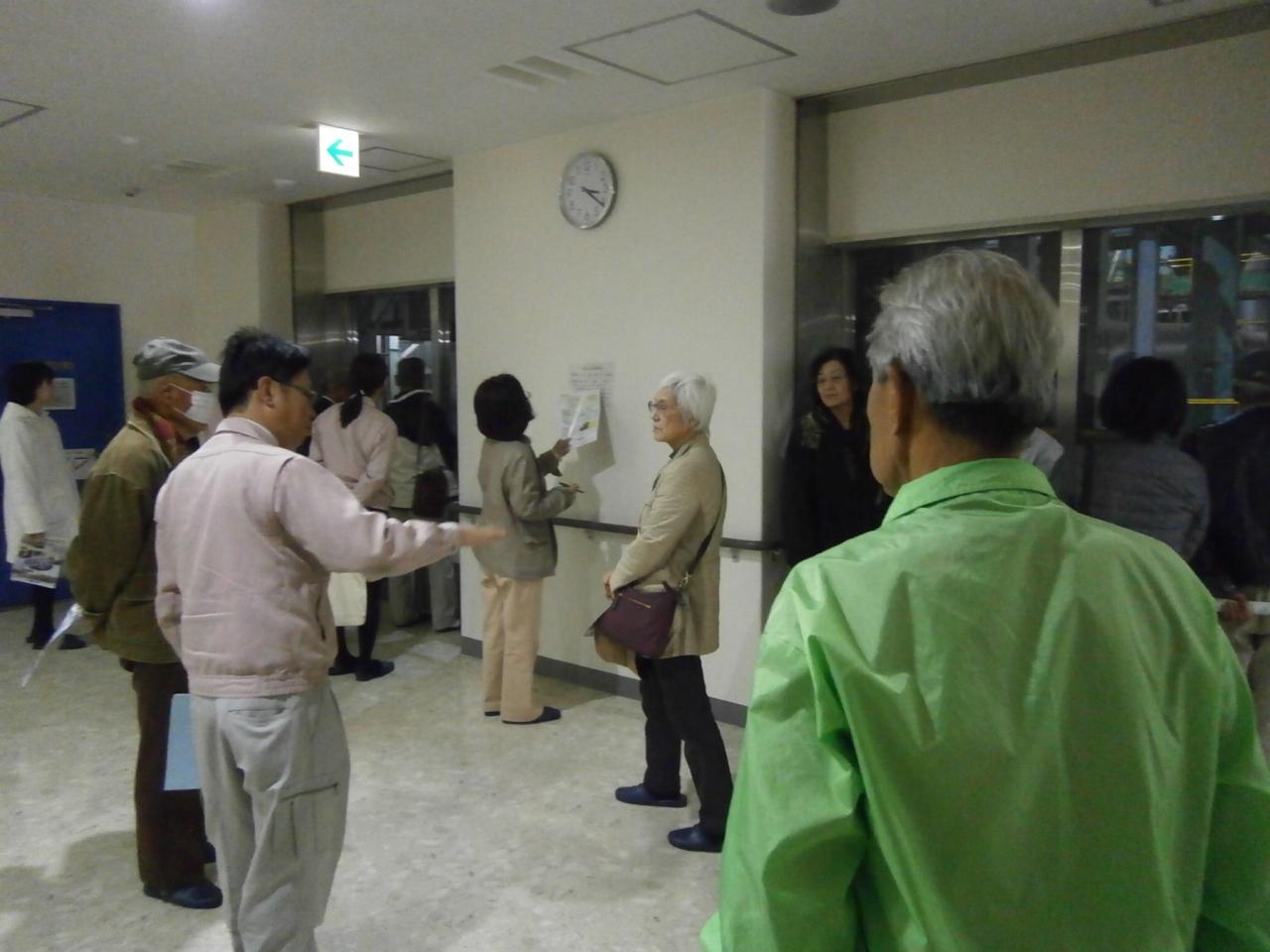 「ふくやま環境大学」受講生・修了生が,ごみ固形燃料工場を見学しました!の写真